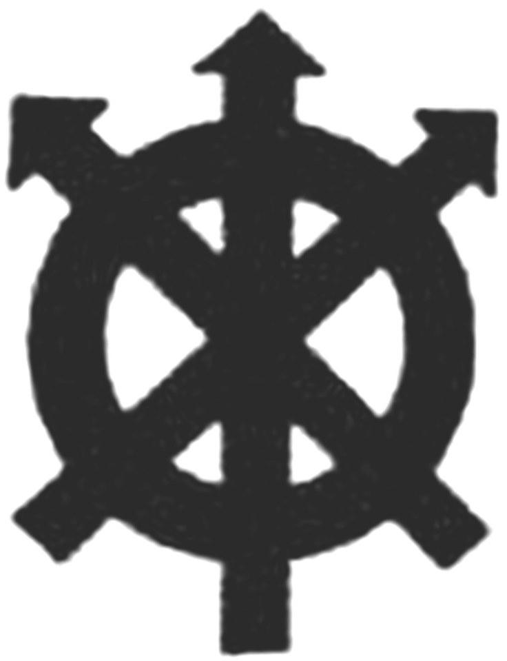 FANE_emblem